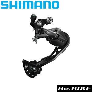 シマノ ALTUS RD-M2000-SGS 9s リアディレーラー 自転車 パーツ MTB|bebike