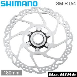 シマノ(SHIMANO) SM-RT54 180mm センターロック ワイドタイプ  (ESMRT54M)  自転車 ディスクローター|bebike