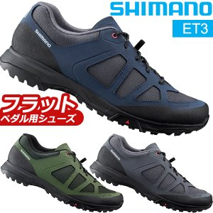 シマノ ET3 SH-ET300 フラットペダル用シューズ 自転車 シューズ SHIMANO ツーリ...