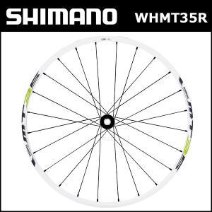 シマノ(shimano) WH-MT35 リア QR ホワイト(ライムグリーン) 26インチ QR:168mm (EWHMT35R6WC) bebike