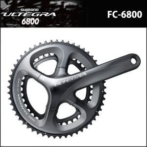 (SHIMANO シマノ) ULTEGRA(アルテグラ)FC-6800 (11スピード、ダブル)クランクセット