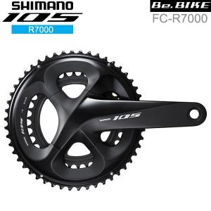 シマノ 105 FC-R7000 ブラック 11S 自転車 クランクセット R7000シリーズ|bebike
