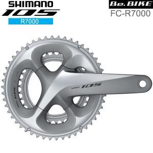 シマノ 105 FC-R7000 シルバー 11S 自転車 クランクセット R7000シリーズ