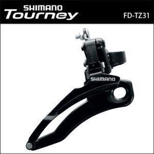 シマノ ターニー FD-TZ31 フロントディレイラー(ダウンルート) (アウター48T対応) 3×6/7スピード用 自転車 bebike