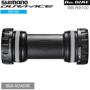 シマノ shimano BB-R9100 BSA ROAD用 付属/TL-FC24 (IBBR910...