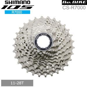 シマノ CS-R7000 11S 11-28T  カセットスプロケット R7000 shimano  105 bebike