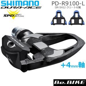 シマノ  DURA-ACE デュラエース  PD-R9100-L  プラス4mm軸仕様  SPD-SL R9100 shimano ペダル|bebike