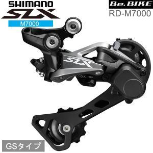シマノ RD-M7000 GSタイプ 11S  IRDM700011GS  SLX shimano|bebike