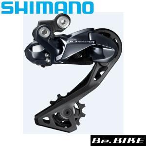 シマノ RD-R8050 11S SS 対応CS ロー25-30T トップ14T対応 IRDR8050SS shimano  ULTEGRA アルテグラ Di2 R8050シリーズ|bebike