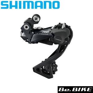シマノ RD-RX805  Di2 11S GS スタビライザー付 対応CS トップ11T ロー28-34T    SHIMANO リアディレーラー  アルテグラ ULTEGRA  IRDRX805GS|bebike