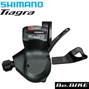 シマノ ティアグラ SL-4700 左レバーのみ 2S 自転車 SHIMANO シフトレバー(ラピッドファイヤープラス) bebike