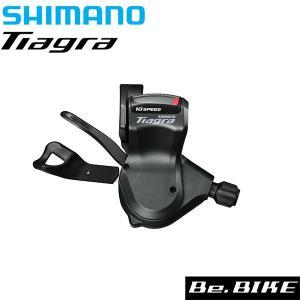 シマノ ティアグラ SL-4700 右レバーのみ 10S 自転車 SHIMANO シフトレバー(ラピッドファイヤープラス) bebike