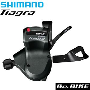 シマノ ティアグラ SL-4703 左レバーのみ 3S 自転車 SHIMANO シフトレバー(ラピッドファイヤープラス) bebike