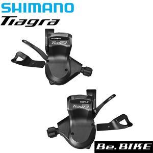 シマノ ティアグラ SL-4703 左右レバーセット 3X10S 自転車 SHIMANO シフトレバー(ラピッドファイヤープラス) bebike