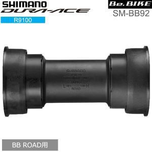 シマノ shimano SM-BB92 41B プレスフィットBB ROAD用 対応シェル幅:86.5mm (ISMBB9241B) DURA-ACE R9100シリーズ Be.BIKE PayPayモール店