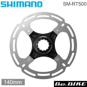 シマノ(SHIMANO) SM-RT500 140mm センターロック ナロータイプ  (ISMRT500SS)  自転車 ディスクローター|bebike