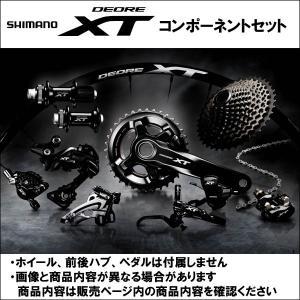 シマノ(shimano) DEORE XT M8000 2x11s仕様 コンポーネントセット 自転車 DEORE XT M8000シリーズ
