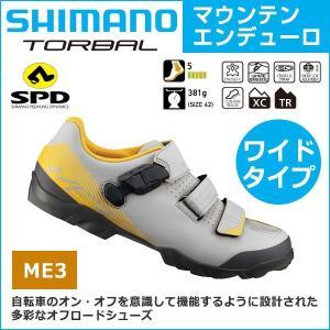 shimano(シマノ) 2018年 NEWモデル ME3 【ワイドタイプ】 [グレー/イエロー]  SPDシューズ マウンテン・エンデューロ MTB 自転車シューズ bebike