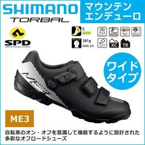 shimano(シマノ) 2018年 NEWモデル ME3 【ワイドタイプ】 [ブラック/ホワイト]  SPDシューズ マウンテン・エンデューロ MTB 自転車シューズ bebike