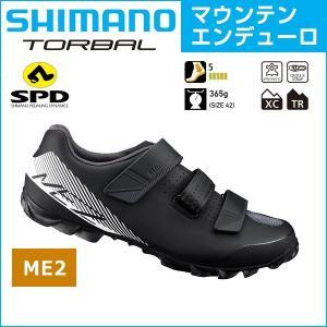 shimano(シマノ) 2018年 NEWモデル ME2 [ブラック/ホワイト]  SPDシューズ マウンテン・エンデューロ MTB 自転車シューズ bebike