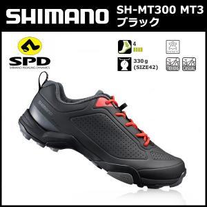 SH-MT300 MT3 ブラック シマノ SPDシューズ MTB トレッキング 自転車 ビンディングシューズ bebike bebike
