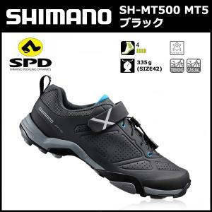 SH-MT500 MT5 ブラック シマノ SPDシューズ MTB トレッキング 自転車 ビンディングシューズ bebike bebike