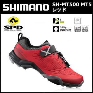 SH-MT500 MT5 レッド シマノ SPDシューズ MTB トレッキング 自転車 ビンディングシューズ bebike bebike