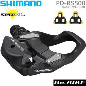 シマノ PD-RS500 SPD-SL EPDRS500 SHIMANO ペダル 自転車 ビンディン...