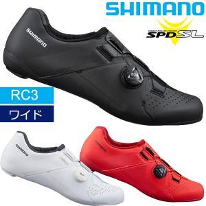 シマノ RC3 SH-RC300 ワイドサイズ SPD-SL シューズ ビンディングシューズ 自転車...