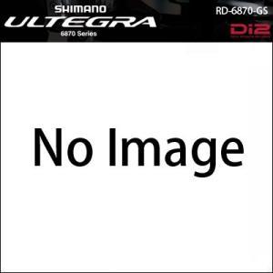 シマノ アルテグラ RD-6870-GS 直付 電動リアディレイラー 2x11スピード用 Shimano ULTEGRA 6870シリーズ(IRD6870GS) ロードバイク 自転車 bebike