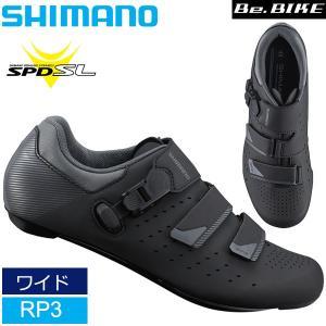 シマノ RP3 RP301 ブラック ワイドサイズ SPD-SL シューズ   ビンディングシューズ SHIMANO ロードパフォーマンス  |bebike