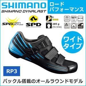 NEWカラー シマノ(shimano) 【ワイドタイプ】 RP3 [ブラック/ブルー] SPD-SL/SPD 両対応シューズ ロード パフォーマンス 自転車シューズ|bebike