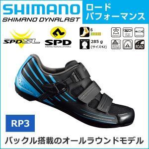 NEWカラー シマノ(shimano) RP3 [ブラック/ブルー] SPD-SL/SPD 両対応シューズ ロード パフォーマンス 自転車シューズ bebike