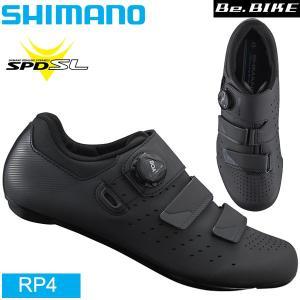 シマノ RP4 ブラック SPD-SL   シューズ ビンディングシューズ SHIMANO ロードパフォーマンス  |bebike
