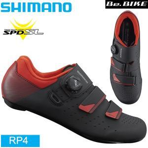 シマノ RP4 ブラック/オレンジレッド SPD-SL  シューズ ビンディングシューズ SHIMANO ロードパフォーマンス  |bebike