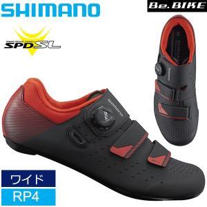 シマノ RP4 ブラック/オレンジレッド ワイドサイズ SPD-SL  シューズ ビンディングシューズ SHIMANO ロードパフォーマンス  |bebike