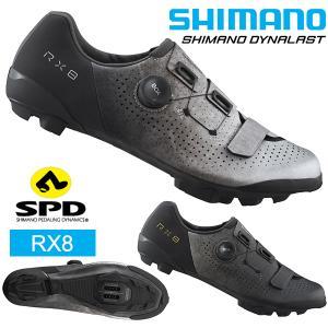 シマノ RX8 SH-RX800 SPD シューズ ビンディングシューズ 自転車 グラベルレーシング...