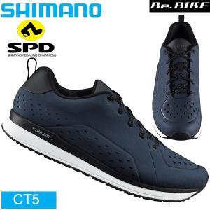 シマノ CT5  SH-CT500  ネイビー  SPD対応 シューズ  |bebike