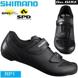 【SALE特価】シマノ RP1 ブラック SPD-SL / SPD クリート 両対応シューズ ロード パフォーマンス SHIMANO 自転車 シューズ  |bebike