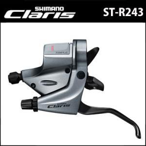 シマノ クラリス ST-R243 RAPIDFIRE Plus シフトレバー/ブレーキレバーセット トリプル 左右セット|bebike