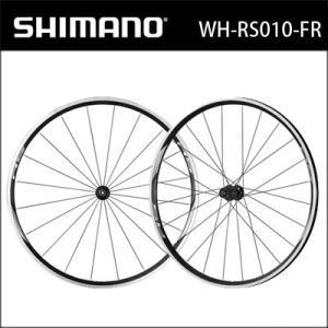 WH-RS010 FR 前後セット シマノ ホイール クリンチャー シマノ11速 10速 9速 8速対応 (EWHRS010PCB) クイックレバー付属 ホイールバッグ無し 自転車|bebike