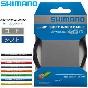 送料無料 シマノ シフトケーブル OT-SP41 ROAD オプティスリックシフトケーブルセット 自転車 シフトケーブル ロード用 SHIMANOの画像