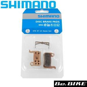 シマノ(SHIMANO) ディスクブレーキパッド M06 メタル  (Y8CL98010)  自転車 ブレーキパッド bebike