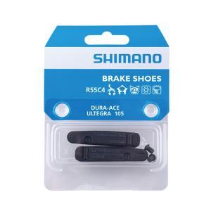 シマノ(SHIMANO) カートリッジタイプブレーキシュー用シューパッド R55C4 シューのみ  (Y8L298060)  自転車 ブレーキシュー