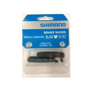 シマノ(SHIMANO) カートリッジタイプブレーキシュー用シューパッド R55C4 カーボンリム用 シューのみ  (Y8L298070)  自転車 ブレーキシュー bebike