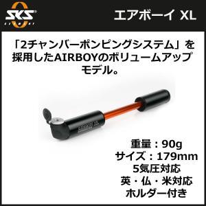 SKS エアボーイ XL ブラック コンパクトポンプ 自転車 空気入れ|bebike