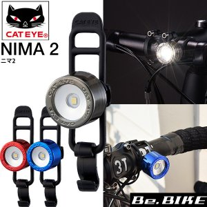 SL-LD135-F NIMA 2 [ニマ2] ライト フロント用 小型 軽量 CATEYE(キャットアイ) SL-LD130-F後継モデル 自転車 ライト LED ライト 電池式 (bebike)|bebike