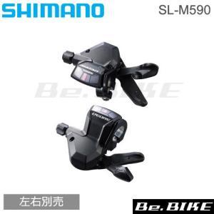 SL-M590 3x9S用 左右別売り シマノ DEORE M590シリーズ (デオーレ) シフトレバー 自転車|bebike