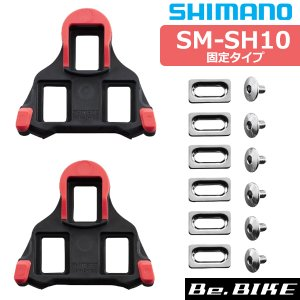 SM-SH10 クリートセット(固定モード/左右ペア/オプション/M5×8mm)(Y42U98020...