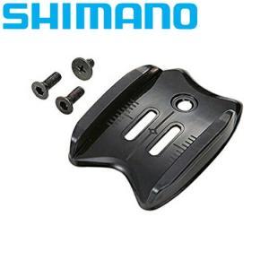 シマノ SM-SH40 SPDクリートアダプター(ESMSH40M) 自転車 (bebike)|bebike